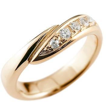 婚約指輪 エンゲージリング ダイヤモンドリング 指輪 ピンクゴールドk18 18金 18k ピンキーリング ダイヤ スパイラル ウェーブリング レディース【コンビニ受取対応商品】 大きいサイズ対応 送料無料