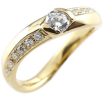 鑑定書付き 婚約指輪 エンゲージリング ダイヤモンドリング イエローゴールドk18 リング 大粒 ダイヤモンド リング VSクラス 0.25ct ウェーブ 18金 18k レディース【コンビニ受取対応商品】 大きいサイズ対応 送料無料