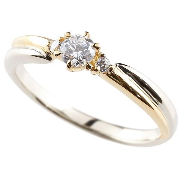婚約指輪 エンゲージリング ダイヤモンドリング プラチナ900 イエローゴールドk18 VVSクラス 0.20ct コンビネーションリング 指輪 ピンキーリング 18k 18金【コンビニ受取対応商品】 大きいサイズ対応 送料無料