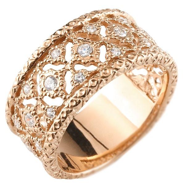 幅広 ダイヤモンドリング 豪華 ゴージャス 指輪 アンティーク 透かし ピンクゴールドk18 18金 18k リング ダイヤモンド リング ダイヤモンドリング ダイヤ ピンキーリング レディース【コンビニ受取対応商品】 大きいサイズ対応 送料無料