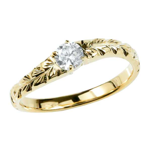 ハワジュ ジュエリー リング 送料無料 ダイヤモンド 鑑定書付き イエローゴールドk18 婚約指輪 ハワイアンリング SIクラス ピンキーリング 18k 大きいサイズ対応 指輪 ハワイアン レディース ハワイアンジュエリー 18金 エンゲージリング