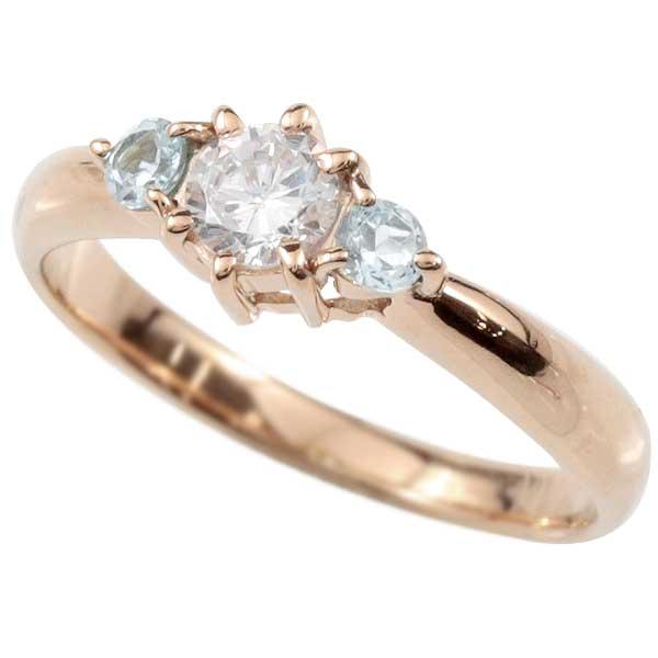 鑑定書付 婚約指輪 エンゲージリング ダイヤモンドリング アクアマリン 指輪 大粒ダイヤ SIクラス ピンクゴールドK18 18金 ダイヤモンド リング 3月誕生石 レディース【コンビニ受取対応商品】 大きいサイズ対応 送料無料