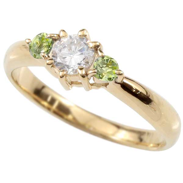 婚約指輪 エンゲージリング ダイヤモンドリング ペリドット 指輪 大粒ダイヤ イエローゴールドK18 18金 ダイヤモンド リング 8月誕生石 レディース【コンビニ受取対応商品】 大きいサイズ対応 送料無料