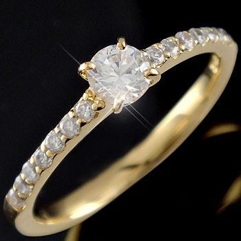鑑定書付 婚約指輪 エンゲージリング ハーフエタニティリング ダイヤモンド0.48ct リング イエローゴールドK18 ダイヤ SIクラス 立て爪【コンビニ受取対応商品】 大きいサイズ対応 送料無料