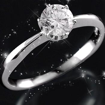立爪 鑑定書付き 指輪 婚約指輪 エンゲージリング 指輪 ホワイトゴールドK18 ダイヤ ダイヤモンドリング 一粒ダイヤモンド 大粒ダイヤモンド0.40ct SIクラス 立て爪【コンビニ受取対応商品】 大きいサイズ対応 送料無料
