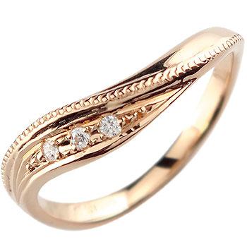 ダイヤモンド リング エンゲージリング 婚約指輪 ピンクゴールドk18 ミル打ち18k 18金【コンビニ受取対応商品】 大きいサイズ対応 送料無料