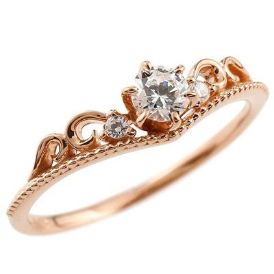 ティアラ ダイヤモンド リング ピンクゴールドk18 指輪 ダイヤモンド0.20ct ミル打ち 18金 18k レディース【コンビニ受取対応商品】 大きいサイズ対応 送料無料