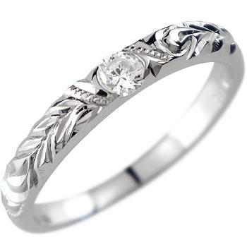 熟練職人が1つ1つ丁寧に手彫りした絶品ジュエリー 幸せをあなたのもとへ 婚約指輪 エンゲージリング ハワイアンジュエリー 一粒ダイヤモンド リング 指輪 ホワイトゴールドk18 ハワイアンジュエリー ハワジュ Hawaii18k 18金【コンビニ受取対応商品】 大きいサイズ対応 送料無料