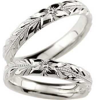 ハワイアンペアリング マリッジリング ホワイトゴールドk18 18金 18k 結婚指輪 ダイヤモンド 結婚記念リング ウェディングリング ウェディングバンド ハワイアンジュエリー 地金リング リーガルタイプ 幅広 ミル打ち 2本セット ハワジュ 指輪 送料無料