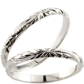 結婚指輪 ハワイアンペアリング ホワイトゴールドk18結婚記念リング ハワジュ 2本セット18k 18金ブライダルジュエリー 【コンビニ受取対応商品】 指輪 大きいサイズ対応 送料無料