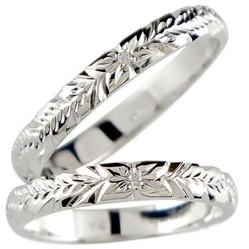 kazariya01 Rakuten Global Market Hawaiian jewelry pairing diamond