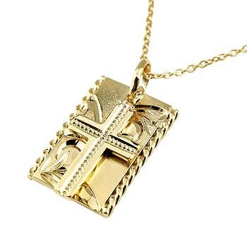 [送料無料]メンズジュエリー ハワイアンジュエリー ハワイアン イエローゴールドk18 ネックレス ペンダント クロス プレート 十字架 ミル打ちデザイン 男性用 地金 宝石なし ホーニング加工 マット仕上げ 18金 メンズ レディース