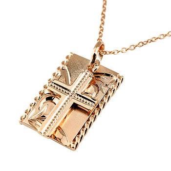 [送料無料]メンズジュエリー ハワイアンジュエリー ハワイアン ピンクゴールドk18 ネックレス ペンダント クロス プレート 十字架 ミル打ちデザイン 男性用 地金 宝石なし ホーニング加工 マット仕上げ 18金 メンズ レディース