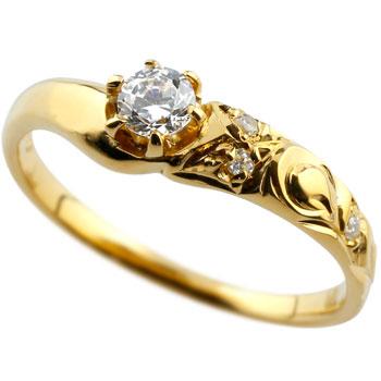 ハワイアンジュエリー 婚約指輪 エンゲージリング ダイヤモンドリング イエローゴールドk18 リング 指輪 ハワジュ レディース18k 18金【コンビニ受取対応商品】 大きいサイズ対応 送料無料