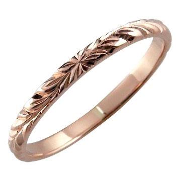 ハワイアンジュエリー ハワイアンリング 指輪 ピンクゴールドK18 小指に記念にお守りとして K18PG ハワジュ【コンビニ受取対応商品】 大きいサイズ対応 送料無料
