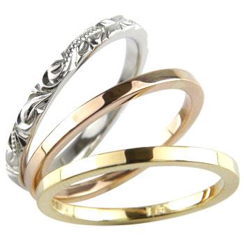 ピンキーリング 3本セット ハワイアンリング 指輪 ホワイトゴールドK18 イエローゴールドk18 ピンクゴールドk18 重ね付け ハワジュ18k 18金【コンビニ受取対応商品】 大きいサイズ対応 送料無料