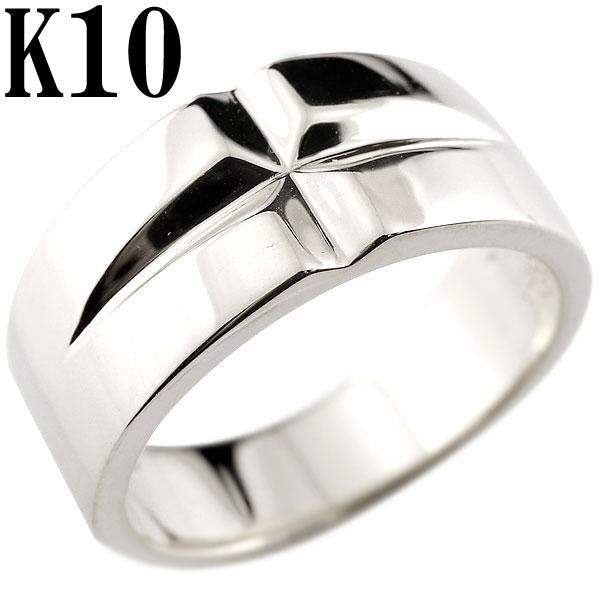 [送料無料]メンズ クロスリング 幅広 ホワイトゴールドK10 10k 10金 指輪 ピンキーリング 地金 十字架 k10wg メンズジュエリー 男性用【コンビニ受取対応商品】