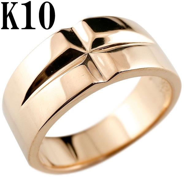 [送料無料]メンズ クロスリング 幅広 ピンクゴールドK10 10k 10金 指輪 ピンキーリング 地金 十字架 k10pg メンズジュエリー 男性用【コンビニ受取対応商品】