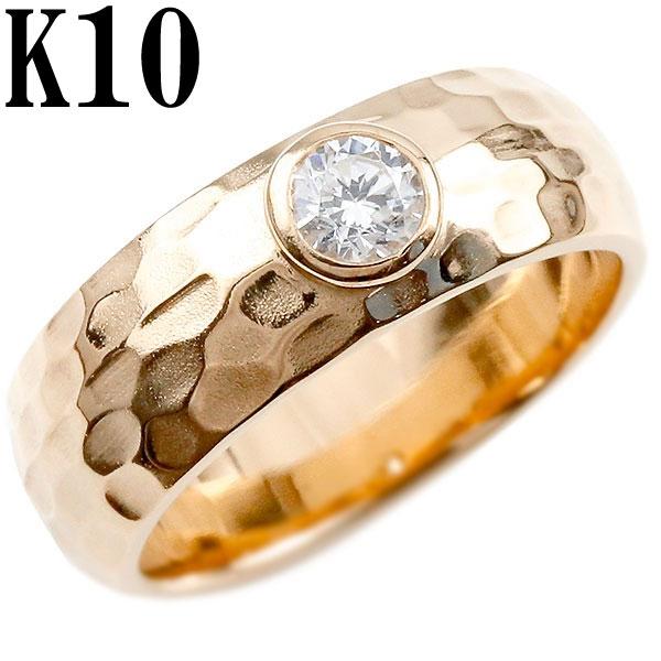 [送料無料]18金 メンズ リング ダイヤモンドリング 指輪 幅広 6ミリ幅 ピンクゴールドK10 10k ダイヤモンド 0.3ct ピンキーリング ストレート 槌目 槌打ち ロック仕上げ メンズジュエリー 男性用【コンビニ受取対応商品】