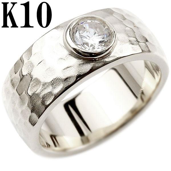 [送料無料]18金 メンズ リング ダイヤモンドリング 指輪 幅広 8ミリ幅 ホワイトゴールドK10 10k ダイヤモンド 0.5ct ピンキーリング ストレート 槌目 槌打ち ロック仕上げ メンズジュエリー 男性用【コンビニ受取対応商品】