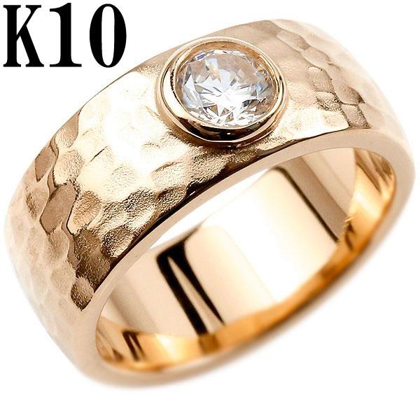 [送料無料]10金 メンズ リング ダイヤモンドリング 指輪 幅広 8ミリ幅 ピンクゴールドK10 10k ダイヤモンド 0.5ct ピンキーリング ストレート 槌目 槌打ち ロック仕上げ メンズジュエリー 男性用【コンビニ受取対応商品】