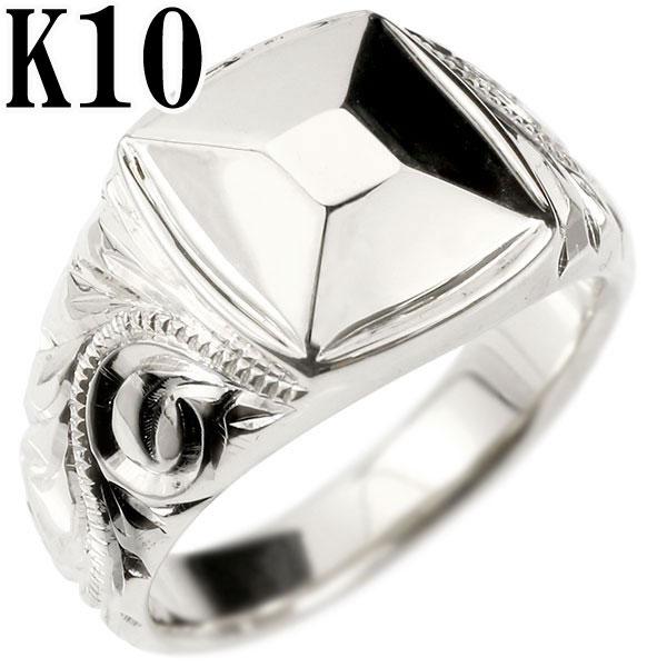 [送料無料]10金 メンズ ハワイアンリング 指輪 印台 幅広 ホワイトゴールドK10 10k ピンキーリング 手彫り ハワイアンジュエリー メンズジュエリー 男性用【コンビニ受取対応商品】