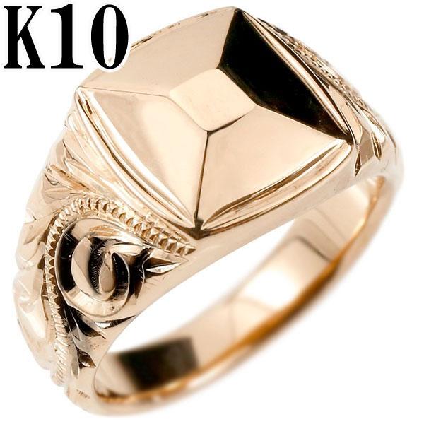 [送料無料]10金 メンズ ハワイアンリング 指輪 印台 幅広 ピンクゴールドK10 10k ピンキーリング 手彫り ハワイアンジュエリー メンズジュエリー 男性用【コンビニ受取対応商品】