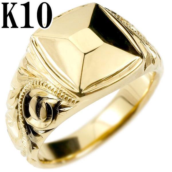 10金 メンズ ハワイアンリング 指輪 印台 幅広 イエローゴールドK10 10k ピンキーリング 手彫り ハワイアンジュエリー メンズジュエリー 男性用【コンビニ受取対応商品】 大きいサイズ対応 送料無料