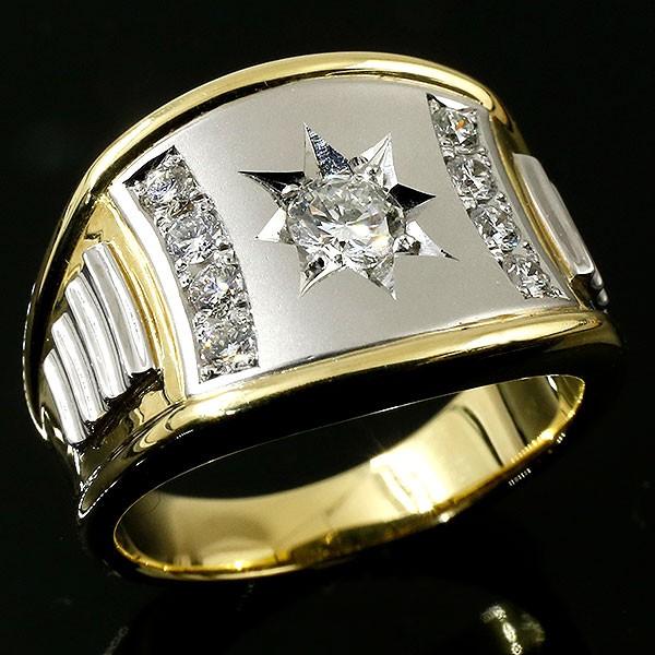 メンズ リング ダイヤモンドリング イエローゴールドk18 プラチナ 指輪 ダイヤ 一粒 大粒 0.3ct pt900 18金 幅広 コンビ ピンキーリング メンズジュエリー【コンビニ受取対応商品】 大きいサイズ対応 送料無料