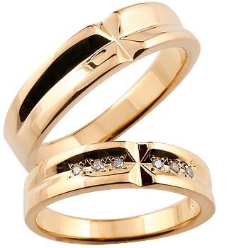 クロス ペアリング 結婚指輪 マリッジリング ダイヤモンド ピンクゴールドk18 2本セット k18PG 0.06ct 結婚記念リング18k 18金【コンビニ受取対応商品】 指輪 大きいサイズ対応 送料無料