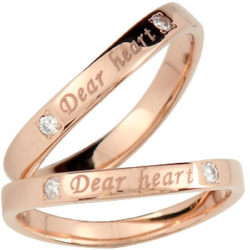 V字 刻印 ペアリング 結婚指輪 マリッジリング ピンクゴールドk18 ダイヤモンド メッセージ オリジナルリング 2本セット18k 18金【コンビニ受取対応商品】 指輪 大きいサイズ対応 送料無料