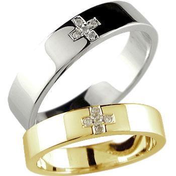 [送料無料]結婚指輪 マリッジリング クロス ペアリング ダイヤ ダイヤモンド ブライダルリング ウェディングリング ウェディングバンド 結婚記念 結婚式 プラチナ イエローゴールドk18 ハンドメイド 2本セット18k 18金