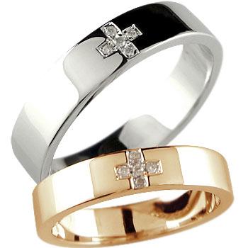 クロス ペアリング 結婚指輪 マリッジリング ダイヤ ダイヤモンド プラチナ ピンクゴールドk18 ブライダルリング ウェディングリング ウェディングバンド 結婚記念 結婚式 ハンドメイド 2本セット 18k 18金 指輪 大きいサイズ対応 送料無料
