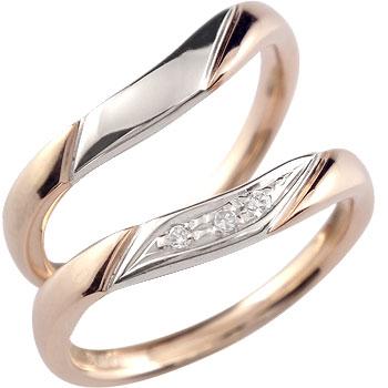結婚指輪 マリッジリング ペアリング ダイヤ ダイヤモンド ピンクゴールドk18 プラチナ コンビリング 2色 ハンドメイド ソフトライン 2本セット 18k 18金【コンビニ受取対応商品】 指輪 大きいサイズ対応 送料無料