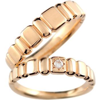 ペアリング ピンクゴールドk18 ダイヤ ダイヤモンド 結婚指輪 マリッジリング ハンドメイド 2本セット18k 18金【コンビニ受取対応商品】 指輪 大きいサイズ対応 送料無料