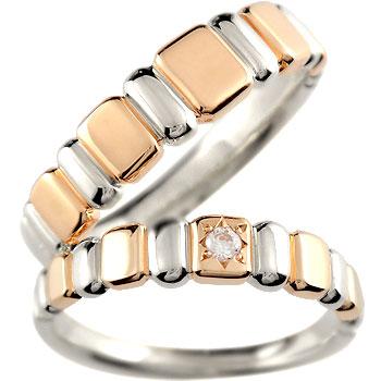 ペアリング プラチナ 結婚指輪 ダイヤモンド マリッジリング ピンクゴールドk18 ハンドメイド 2本セット コンビリング コンビネーションリング 18k 18金【コンビニ受取対応商品】 指輪 大きいサイズ対応 送料無料
