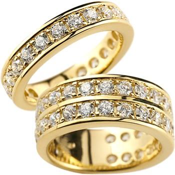 ペアリング 結婚指輪 マリッジリング イエローゴールドk18 ダイヤモンド ハーフエタニティ ウェディング 記念リング 2本セット18k 18金【コンビニ受取対応商品】 指輪 大きいサイズ対応 送料無料