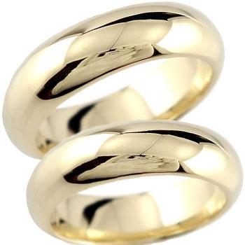 ペアリング 結婚指輪 マリッジリング ウェディングリング ウェディングバンド 記念リング イエローゴールドk18 結婚式 5mm幅 幅広 地金リング 宝石なし 甲丸 k18 18金 2本セット【コンビニ受取対応商品】 指輪 大きいサイズ対応 送料無料