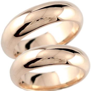 ペアリング 結婚指輪 マリッジリング ウェディングリング ウェディングバンド 記念リング ピンクゴールドk18 結婚式 5mm幅 幅広 地金リング 宝石なし 甲丸 k18 18金 2本セット【コンビニ受取対応商品】 指輪 大きいサイズ対応 送料無料