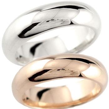 ペアリング 結婚指輪 マリッジリング ウェディングリング ウェディングバンド 記念リング ピンクゴールドk18 ホワイトゴールドk18 結婚式 5mm幅 幅広 地金リング 宝石なし 甲丸 k18 18金 2本セット【コンビニ受取対応商品】 指輪 送料無料