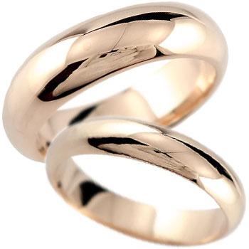 ペアリング 結婚指輪 マリッジリング ピンクゴールドk18 シンプル 地金リング 宝石なし 甲丸 2本セット 幅広18k 18金【コンビニ受取対応商品】 指輪 大きいサイズ対応 送料無料