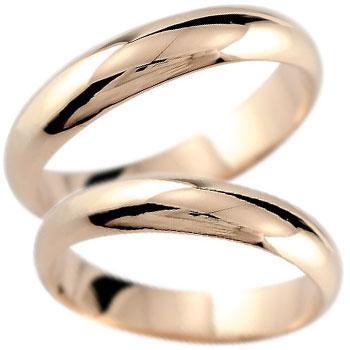 ペアリング 結婚指輪 マリッジリング ウェディングリング ウェディングバンド 記念リング ピンクゴールドk18 k18 18金 結婚式 地金リング 宝石なし 甲丸 2本セット【コンビニ受取対応商品】 指輪 大きいサイズ対応 送料無料