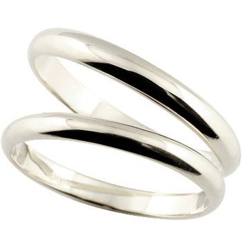 []ペアリング 指輪 プラチナ シンプル結婚指輪 マリッジリング 2本セット 甲丸【楽ギフ_包装】【コンビニ受取対応商品】