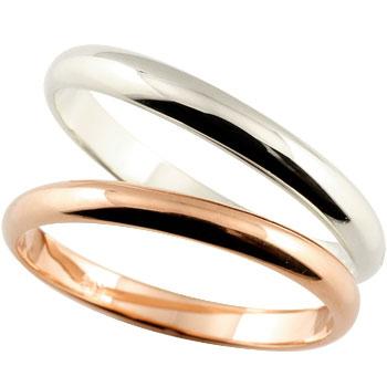 ペアリング 指輪 プラチナ ピンクゴールドk18 シンプル 結婚指輪 マリッジリング 2本セット 甲丸18k 18金【コンビニ受取対応商品】 指輪 大きいサイズ対応 送料無料
