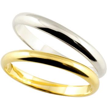 ペアリング 指輪 ホワイトゴールドk18 イエローゴールドk18 シンプル 結婚指輪 マリッジリング 2本セット 甲丸18k 18金【コンビニ受取対応商品】 指輪 大きいサイズ対応 送料無料