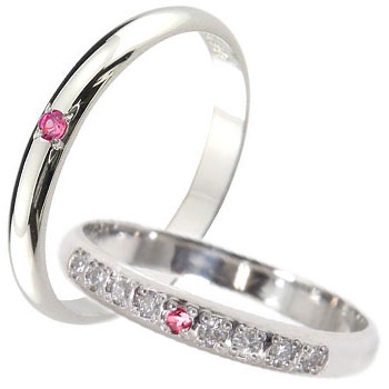 甲丸 ペアリング プラチナ ダイヤモンド 結婚指輪 マリッジリング ルビー ダイヤ ストレート 7月誕生石【コンビニ受取対応商品】 指輪 大きいサイズ対応 送料無料