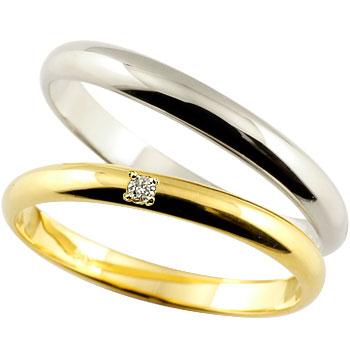 結婚指輪 マリッジリング ペアリング プラチナ イエローゴールドk18 ダイヤモンド シンプル 18金 ダイヤ ストレート マリッジリング 2本セット 甲丸【コンビニ受取対応商品】 指輪 大きいサイズ対応 送料無料