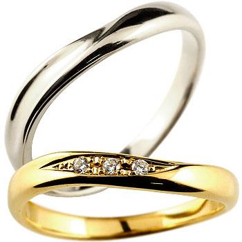 ペアリング マリッジリング 結婚指輪 ダイヤ ダイヤモンド ホワイトゴールドk18 イエローゴールドk18 ブライダルリング ウェディングリング 結婚式 結婚記念 ブライダルジュエリー 2本セット 18k 18金【コンビニ受取対応商品】 指輪 送料無料