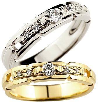 ペアリング 結婚指輪 ダイヤモンド マリッジリング ウェディングリング 結婚記念 結婚式 プラチナ イエローゴールドk18 ハンドメイド 2本セット18k 18金【コンビニ受取対応商品】 指輪 大きいサイズ対応 送料無料