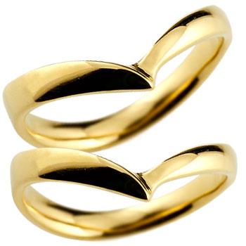 V字 ペアリング 人気 結婚指輪 マリッジリング 地金リング イエローゴールドk18 18金 結婚式 シンプル 宝石なし18k 18金【コンビニ受取対応商品】 指輪 大きいサイズ対応 送料無料